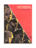 Russian October Film Poster Premium Giclee Print