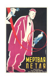 Russian Clown Film Poster Posters