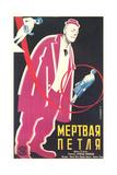 Russian Clown Film Poster Premium Giclee Print