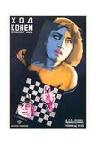 Russian Koight's Move Film Poster Premium Giclee Print