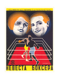 Russian Boxing Film Poster Lámina giclée prémium