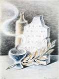 Le Bol Fumant Sammlerdrucke von Sarandis Karavousis