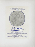 AF 1957 - Pâtes blanches コレクターズプリント : パブロ・ピカソ