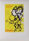 Af 1957 - Galerie Maeght コレクターズプリント : マルク・シャガール