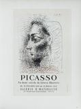 AF 1957 - Galerie Matarasso コレクターズプリント : パブロ・ピカソ