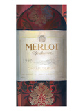 Merlot Red Wine Prints by Louise Montillio