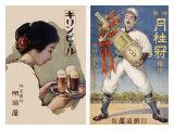 Japanese Beer Giclée-tryk
