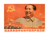 Long Live the Chinese Communist Party That Chairman Mao Personally Founded, April 1973 Reproduction procédé giclée