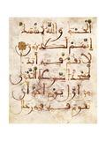 Koran Written in Arabic Calligraphy Prints