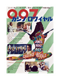 007, Cassino Royale Pôsteres