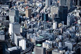 Skyscrapers and Small Buildings in Simbashi, Tokyo Photographic Print by Michael H