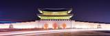 Gwanghwamun Gate is the Main Gate of Gyeongbokgung Palace in Seoul, South Korea. Photographic Print by  SeanPavonePhoto