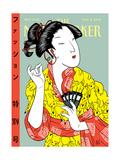 The New Yorker Cover - March 18, 2002 Lámina giclée prémium por Christoph Niemann