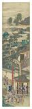 Silk Scroll II Premium gicléedruk van  Oriental School