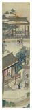 Silk Scroll VII Premium gicléedruk van  Oriental School