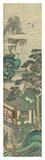 Silk Scroll X Premium gicléedruk van  Oriental School