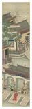 Silk Scroll III Premium gicléedruk van  Oriental School