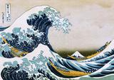 Hokusai The Great Wave Poster van Katsushika Hokusai
