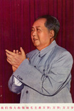 Mao Zedong Photographic Print
