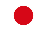 Japan National Flag Poster Print Posters