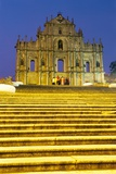 Portuguese Ruins of St Paul, Macau, China Photographic Print by Dallas and John Heaton