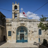 Old Town, Christian Quarter, the Greek Church of St. John the Baptist Reproduction photographique par Massimo Borchi