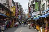Business Street in Danshui, Suburb of Taipei, Taiwan, Asia Photographic Print by Michael Runkel