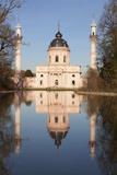Mosque in Schlosspark, Schloss Schwetzingen, Schwetzingen Fotografie-Druck von Markus Lange