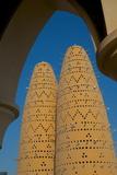 Pigeon Towers, Katara Cultural Village, Doha, Qatar, Middle East Fotografisk trykk av Frank Fell