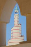 Islamic Cultural Centre, Doha, Qatar, Middle East Fotografisk trykk av Frank Fell