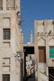 Islamic Cultural Centre, Waqif Souq, Doha, Qatar, Middle East Fotografisk trykk av Frank Fell