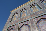 Mosque, Katara Cultural Village, Doha, Qatar, Middle East Fotografisk trykk av Frank Fell
