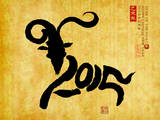 Chinese Calligraphy Mean Year of the Goat 2015,Translation: Good Bless for New Year Impressão fotográfica por  kenny001
