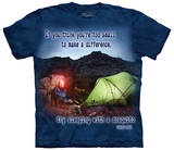 Mosquito Outdoor T-shirts