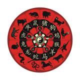 Chinese Zodiac Wheel Plakater av  Yurumi