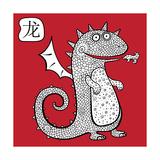 Chinese Zodiac. Animal Astrological Sign. Dragon Prints by  Katyau