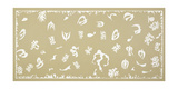 Oceanie le ciel, 1946 Posters par Henri Matisse