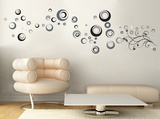 Abstrakt Wallstickers