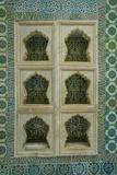 Topkapi Palace, the Harem Impressão fotográfica por Guido Cozzi