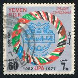 Arab Postal Union Fotografisk trykk av  rook76
