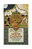 Poster for the New Bavaria Brewery, 1896 Giclée-tryk af Ivan Bilibin