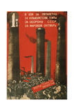 First of May. Join the Battle for the Five Year Plan, 1931 Giclee Print by Gustav Klutsis