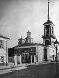 Church of St Nicholas the Miracle Maker, Peski, Moscow, 1881 Photographic Print by  Scherer Nabholz & Co