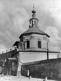 Monastery of St John Chrysostom, Moscow, Russia, 1881 Photographic Print by  Scherer Nabholz & Co