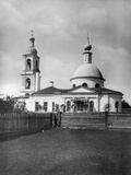 Church of St George the Victorious, Gruziny, Moscow, Russia, 1882 Photographic Print by  Scherer Nabholz & Co