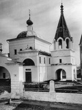 Church of Three Saints (Prelate), Kulishki, Moscow, Russia, 1881 Photographic Print by  Scherer Nabholz & Co