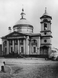 Great Martyr Barbara Church, Moscow, Russia, 1881 Photographic Print by  Scherer Nabholz & Co