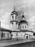 Church of St George the Victorious, Vspolye, Moscow, Russia, 1881 Photographic Print by  Scherer Nabholz & Co