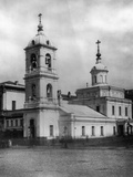 Cathedral of the Kazan Icon of Our Lady, Moscow, Russia, 1882 Photographic Print by  Scherer Nabholz & Co