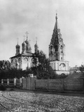 Peter and Paul Church, Lefortovo, Moscow, Russia, 1882 Photographic Print by  Scherer Nabholz & Co